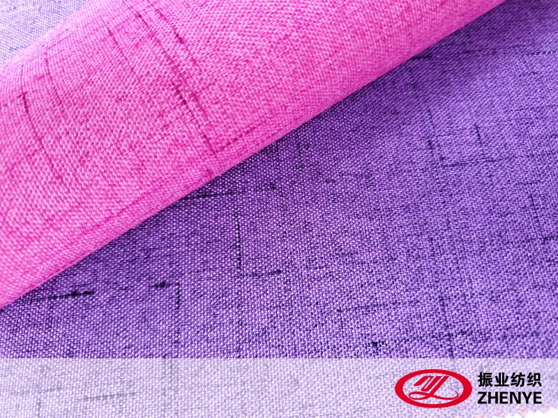 ZY-677 600D Linen Type Cationic Fabric (WR)