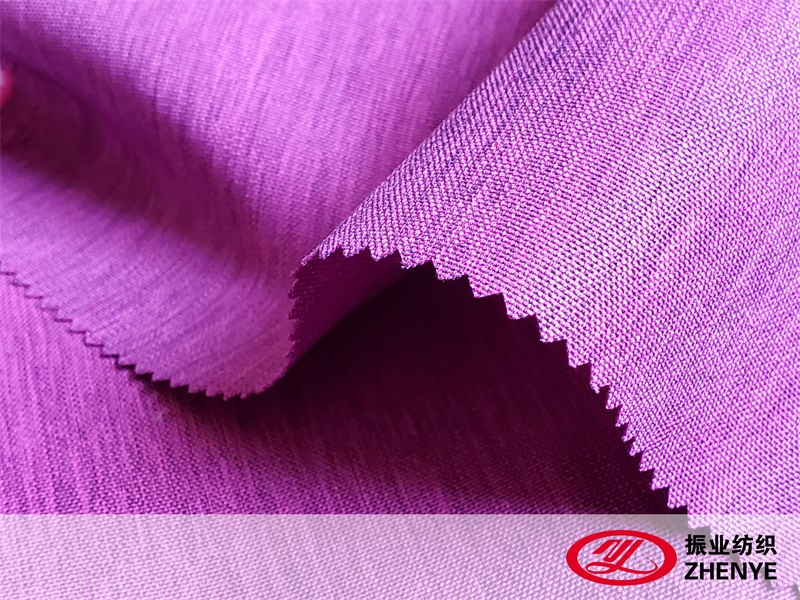600D Linen Type Cationic Fabric (WR)