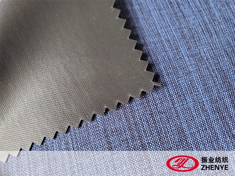 300D Linen Type Cationic Fabric (PVC)